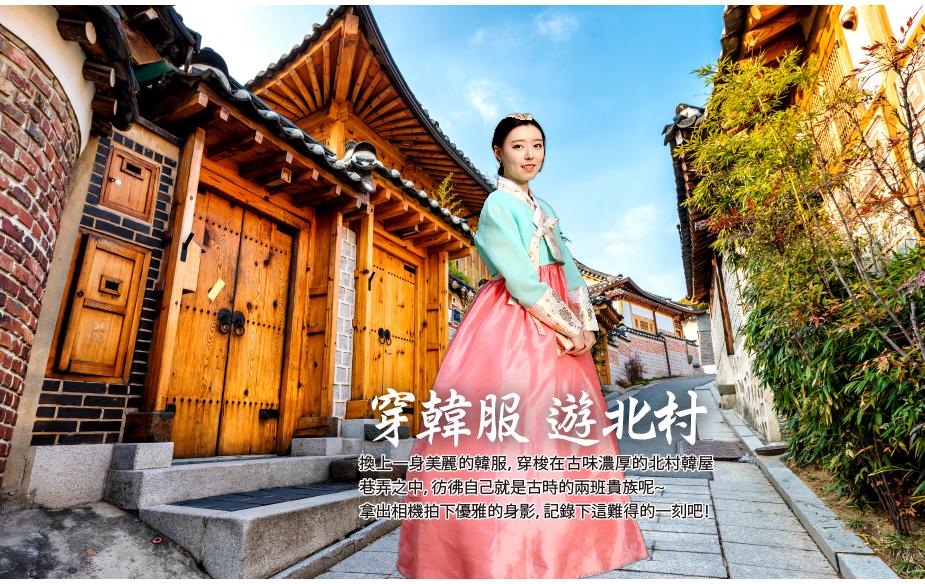 「seoul korea 必 去 景点」的圖片搜尋結果