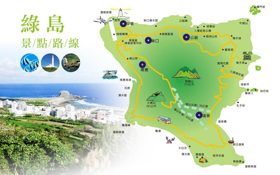 greenisland_map_170630.jpg