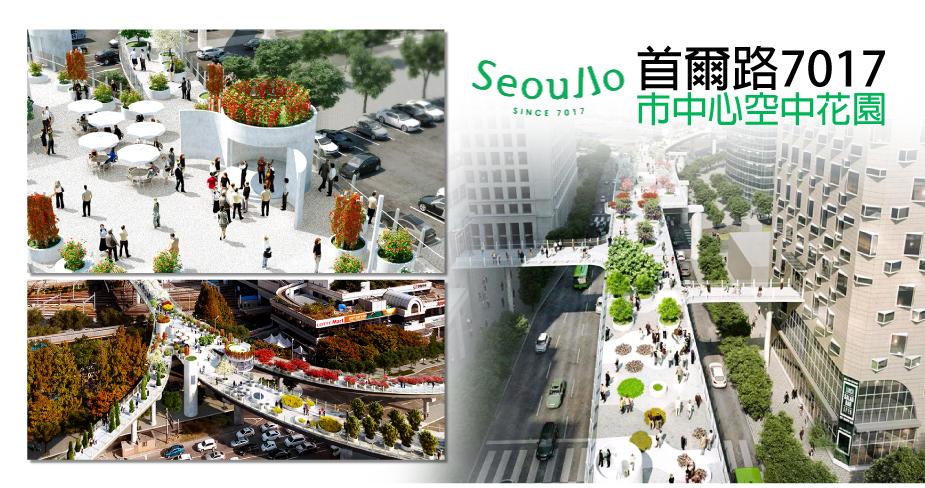 「urban design」的圖片搜尋結果